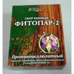 """""""Алфит"""" сбор банный ФИТОПАР - 2 Противоцеллюлитный-- в наличии 1шт"""