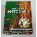 """""""Алфит"""" сбор банный ФИТОПАР - 3 Общеукрепляющий--в наличии нет !!!"""