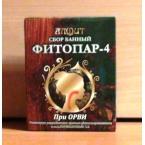 """""""Алфит"""" сбор банный ФИТОПАР - 4 При ОРВИ--в наличии НЕТ!!!"""