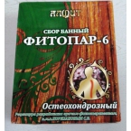"""""""Алфит"""" сбор банный ФИТОПАР - 6 Остеохондрозный--в наличии нет!!!"""